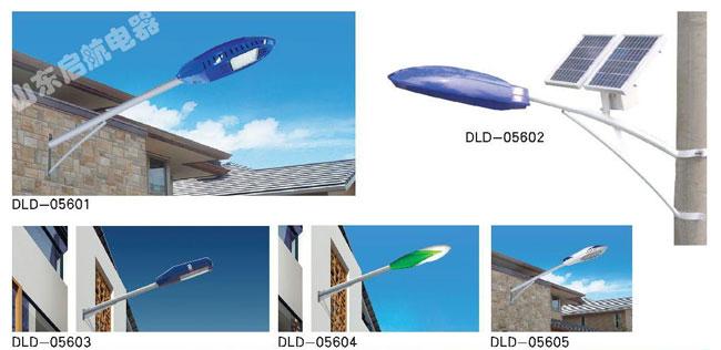 产品名称:农村抱箍路灯/挑臂路灯 所属分类:道路照明产品 产品简介:挑臂路灯适用于农村节能改造中,价格在200-300元之间,价格低易安装,得到了许多工程商的青睐。 产品介绍: 电线杆/墙壁式挑臂规格: 长度:0.8米-3米 管径:50-60 材质:镀锌管/整体热镀锌 后喷塑 光源:节能灯45W-105W 钠灯/金卤灯70W-400W 产品优势: 节能环保,安装方便,造价偏低 适用行业: 农村节能改造,菜市场    点击链接查看启航电器电子画册: